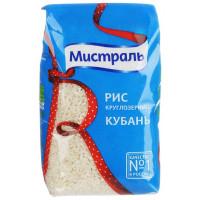 Рис Мистраль Кубань 900г