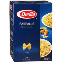 Макароны Барилла фарфалле бантики №65 500г