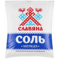 Соль Славяна пищевая поваренная 1кг