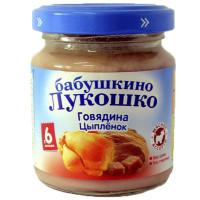 Пюре Бабушкино лукошко говядина и цыпленок с 8мес. 100г