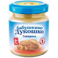 Пюре Бабушкино лукошко говядина с 6мес. 100г