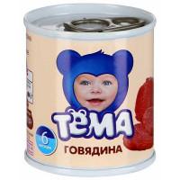Пюре Тема говядина с 6 мес 100г ж/б