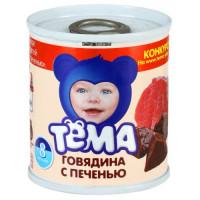 Пюре Тема говядина с печенью с 8мес. 100г ж/б