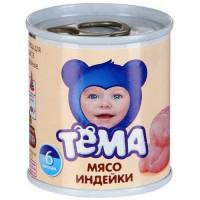 Пюре Тема индейка с 6 мес 100г ж/б