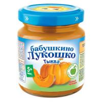 Пюре Бабушкино лукошко из тыквы с 5мес. 100г