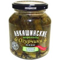 Огурчики Лукашинские Мини маринованные с пряной зеленью 340г