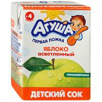 Сок Агуша яблоко осветленный с 4мес. 200мл