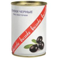 Оливки Выгода черные без косточки 300мл