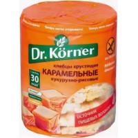 Хлебцы Д.Кернер кукурузно-рисовые карамельные 90г