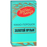 Какао Красный Октябрь порошок золотой ярлык100г