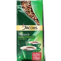 Кофе Якобс Монарх классический в зернах 230г