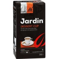Кофе Жардин дессерт кап молотый 250г