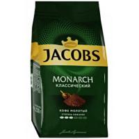 Кофе Якобс Монарх классический молотый 230г