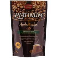 Кофе Амбассадор Платинум растворимый 75г