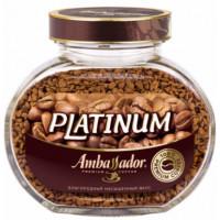 Кофе Амбассадор Платинум растворимый 95г