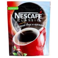 Кофе Нескафе классический гранулированный растворимый 75г пакет