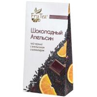 Чай Фру Ти Шоколадный апельсин черный 50г