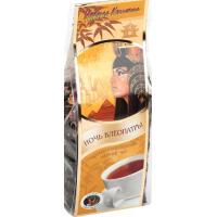 Чай Чайная Коллекция ночь клеопатры 100г