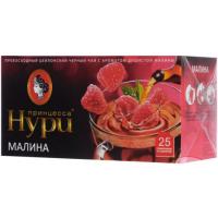 Чай Нури цейлонский черный с малиной 25пак. 37,5г