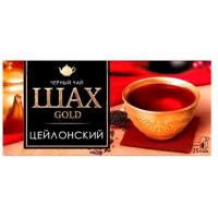 Чай Шах Голд черный 2*25пак