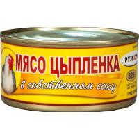 Мясо цыпленка Рузком в с/с 325г