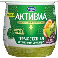 Биойогурт Активиа термостатный двухслойный киви маракуйя семена чиа 2,8% 170г