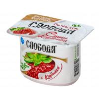Био-йогурт Слобода клубника 2,9% 125г