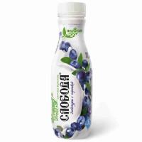 Био-йогурт Слобода питьевой черника 2% 290г