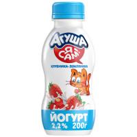 Йогурт Агуша Я сам клубника-земляника питьевой 2,2% 200г