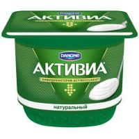 Биойогурт Активиа с бифидобактериями жир.3,5% 150г