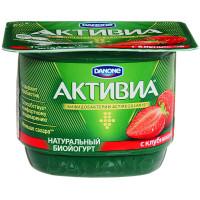 Биойогурт Активиа с бифидобактериями клубника жир.2,9% 150г