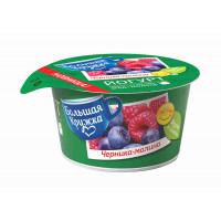 Йогурт Большая кружка черника-малина 1,8% 160г