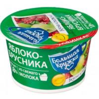 Йогурт Большая кружка яблоко-брусника 1,8% 160г