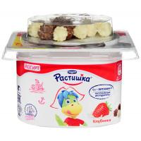 Йогурт Растишка с печеньем клубника с глазированным драже 3% 115г