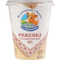 Ряженка Коровка из Кореновки по-домашнему 4% 350г