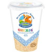Снежок Коровка из Кореновки По-домашнему с Кубани 4% 350г стакан