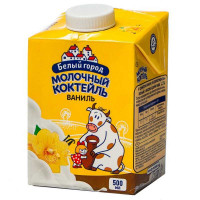 Коктейль Белый город молочный с ароматом ванили 1,5% 0,5л
