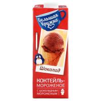 Коктейль Большая кружка молочно-шоколадный с мороженым 3,0% 980мл