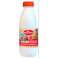 Молоко Вкуснотеево ультрапастеризованное 3,2% 900г