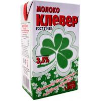 Молоко Клевер стерилизованное жир.3,5% 1л