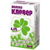 Молоко Клевер стерилизованное жир.6% 1л