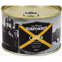 Сайра Доброфлот натуральная с добавлением масла ж/бн 245г