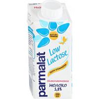 Молоко Пармалат низколактозное 1,8% 0,2л