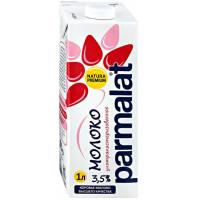 Молоко Пармалат ультрапастеризованное 3,5% 1л