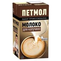 Молоко Петмол ультрапастеризованное для капучино 3,2% 1000мл