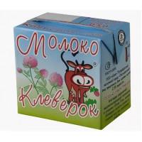 Молоко Пискаревский клеверок 2,5% ,0,5л