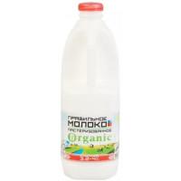 Молоко Правильное молоко пастеризованное 3,2-4,0% 0,9л