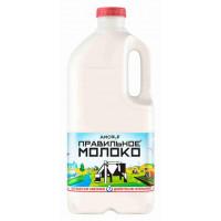 Молоко Правильное молоко пастеризованное 3,2-4,0% 2,0л