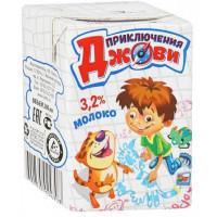 Молоко Приключения Джови ультрапастеризованное 3,2% 200мл