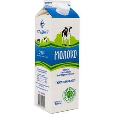 Молоко Славмо пастеризованное 2,5% 1000г
